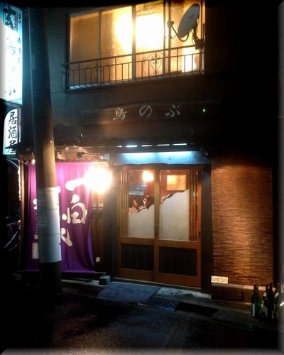 torinobu-S.jpg