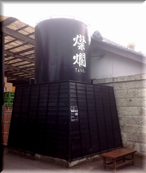 Sakagura-s.jpg